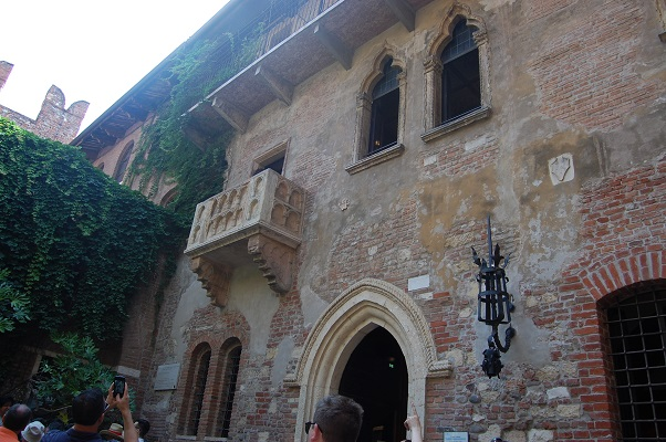 Juliet's House Verona Italy